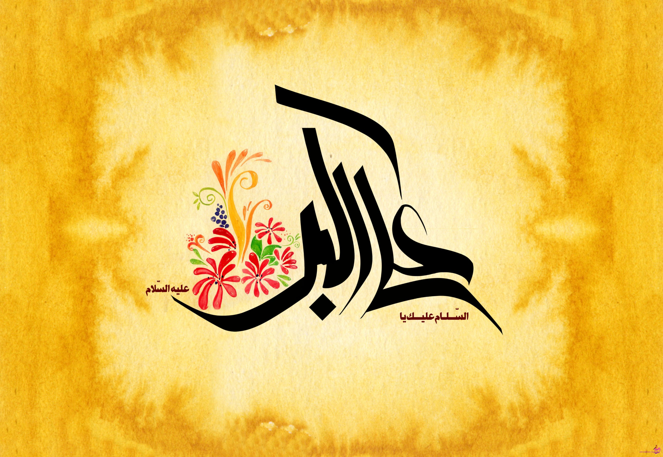 Birth Anniversary of Hazrat Ali Akbar (A.S.) islamic tv channel